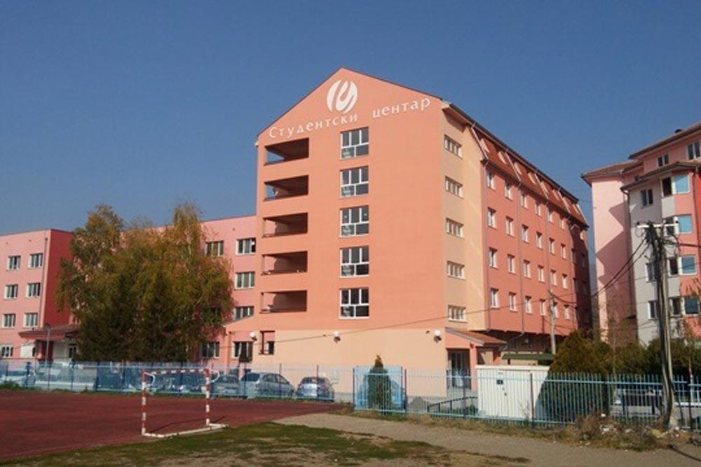 Савремени студентски домови
